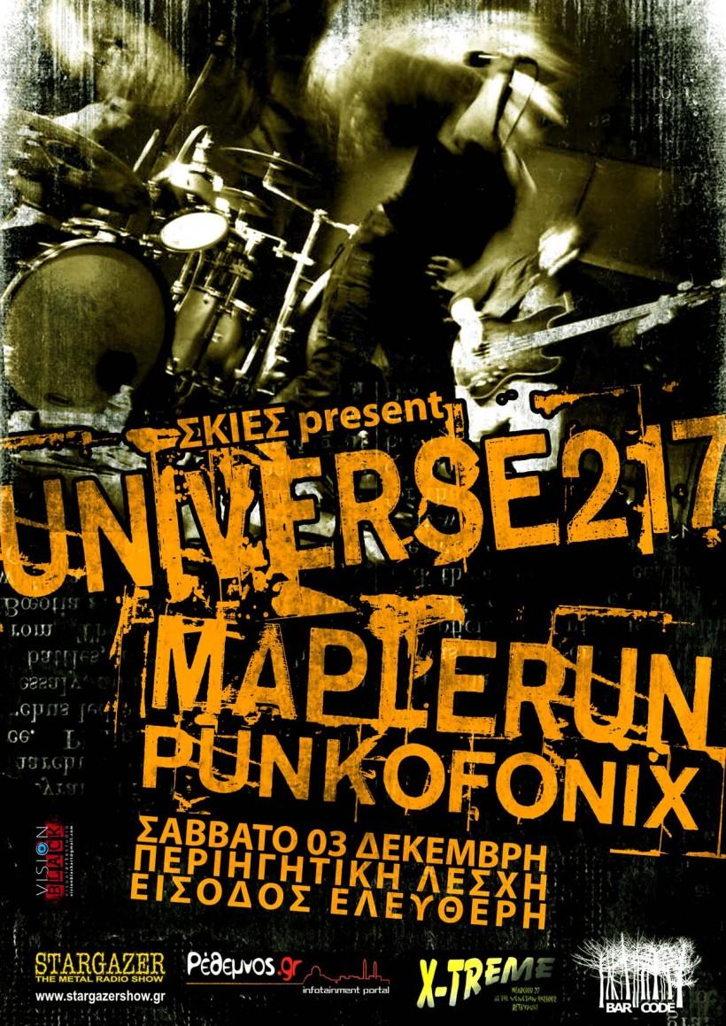 Universe 217 live@Periigitiki lesxi, Rethimno