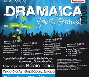 Mimosa's Dream live@Dramaica Youth Festival, Drama