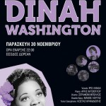Irida band tribute to Dinah Washington live@Aperitif