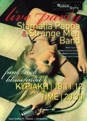 Stamatia Pappa & The strange men band live@Aperitif