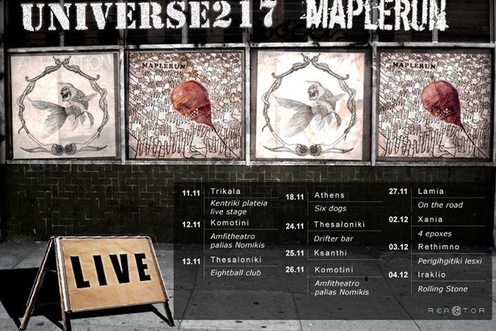 Universe 217 live@Kentriki Plateia, Trikala