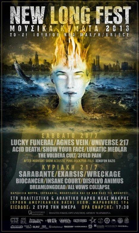 Universe 217 Live@New Long Festival 2013