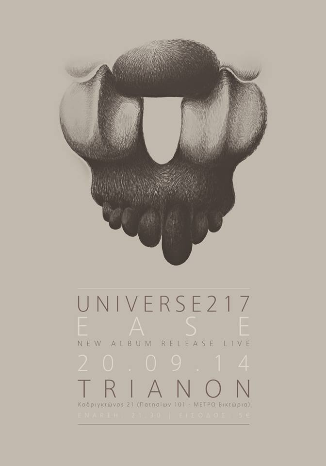 Universe217 live@Trianon Cinema