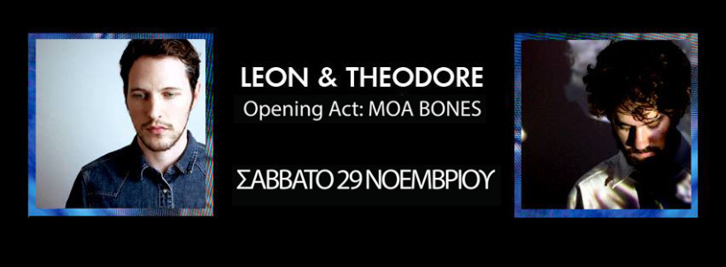 Leon of Athens live @ LabArt, Volos
