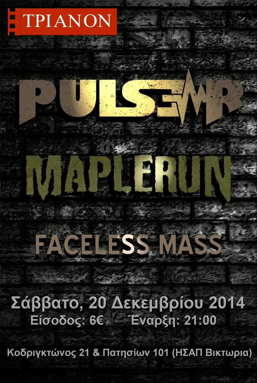 Maplerun live @ Trianon Cinema, Athens