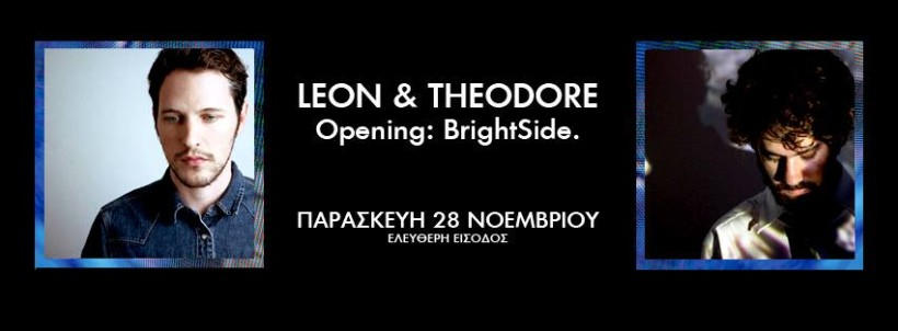 Theodore live @ Fix factory of sound, Thessaloniki