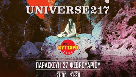 Universe217 live @ Kyttaro, Supporting Earth