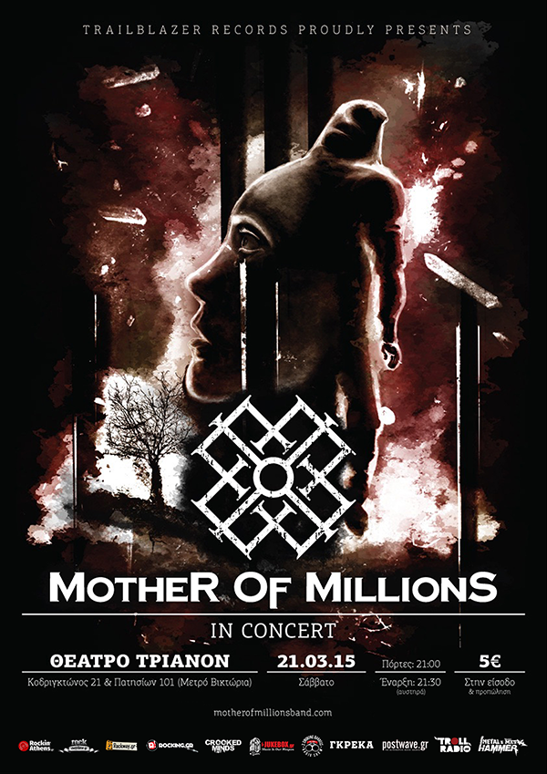 Mother of Millions live @ Trianon Cinema