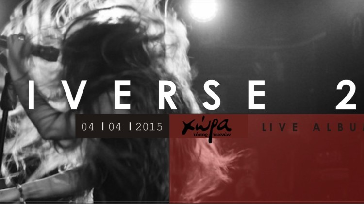 Universe217 live @ Hora, Lamia