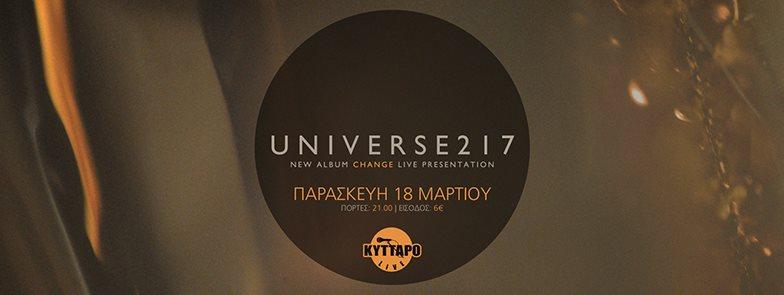 Universe217 live @ kyttaro