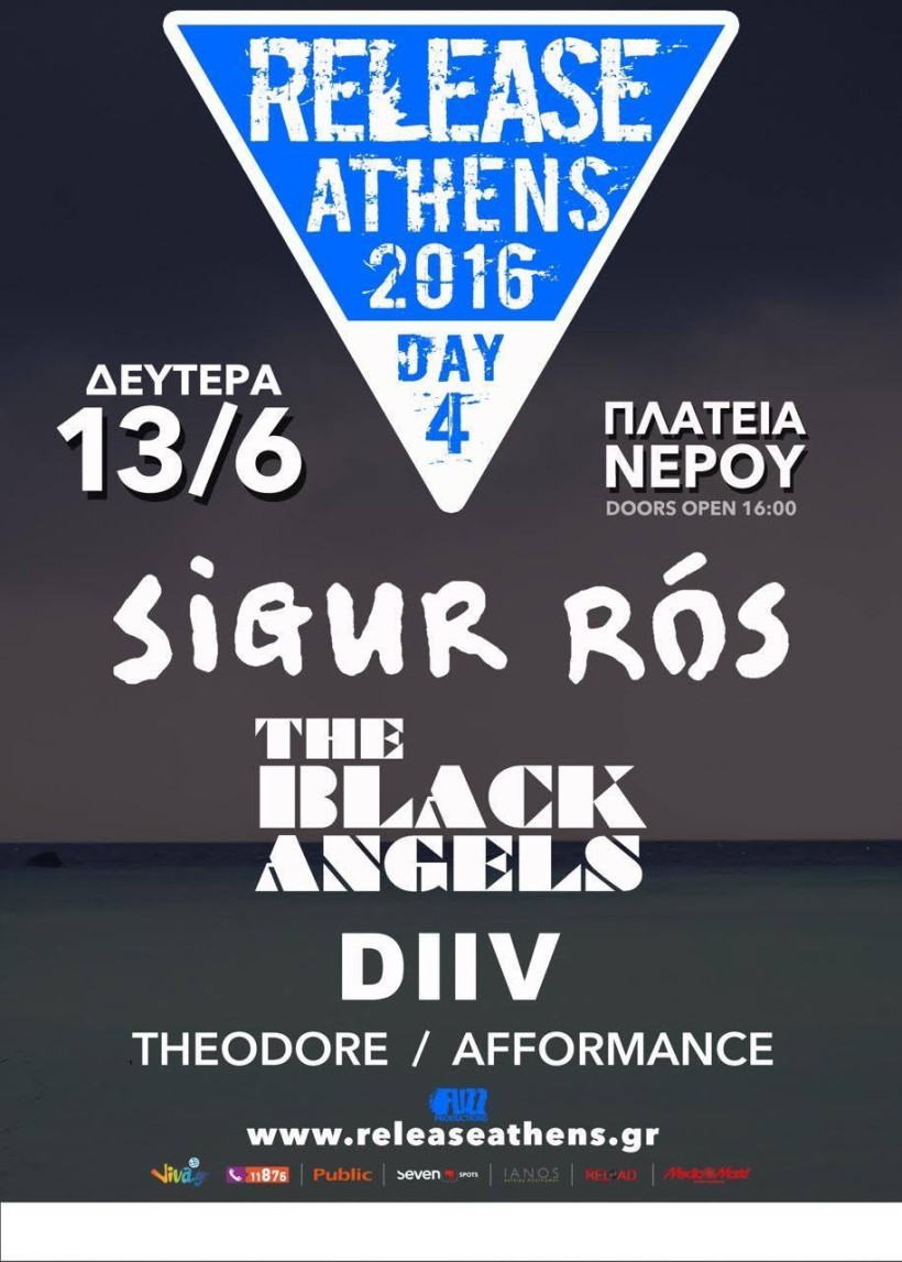 theodore live @ release athens festival 2016