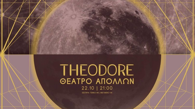 Theodore live @ Apollon Theater, Syros
