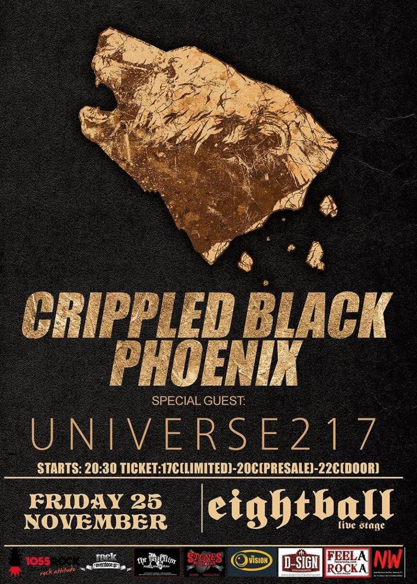 Universe217 live @ 8ball, Thessaloniki